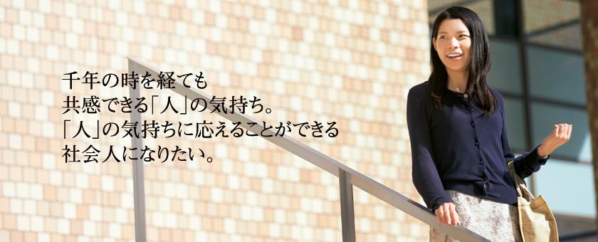 紫式部 愛知県