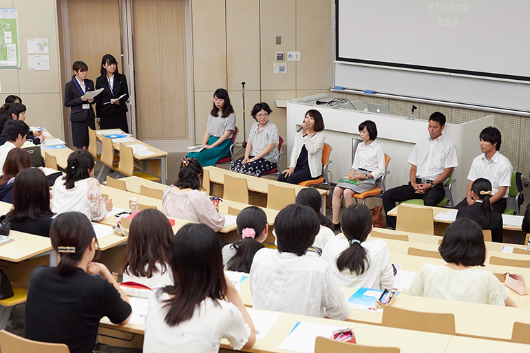 第3回 教員養成特別講座