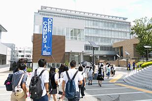 愛知 淑徳 大学
